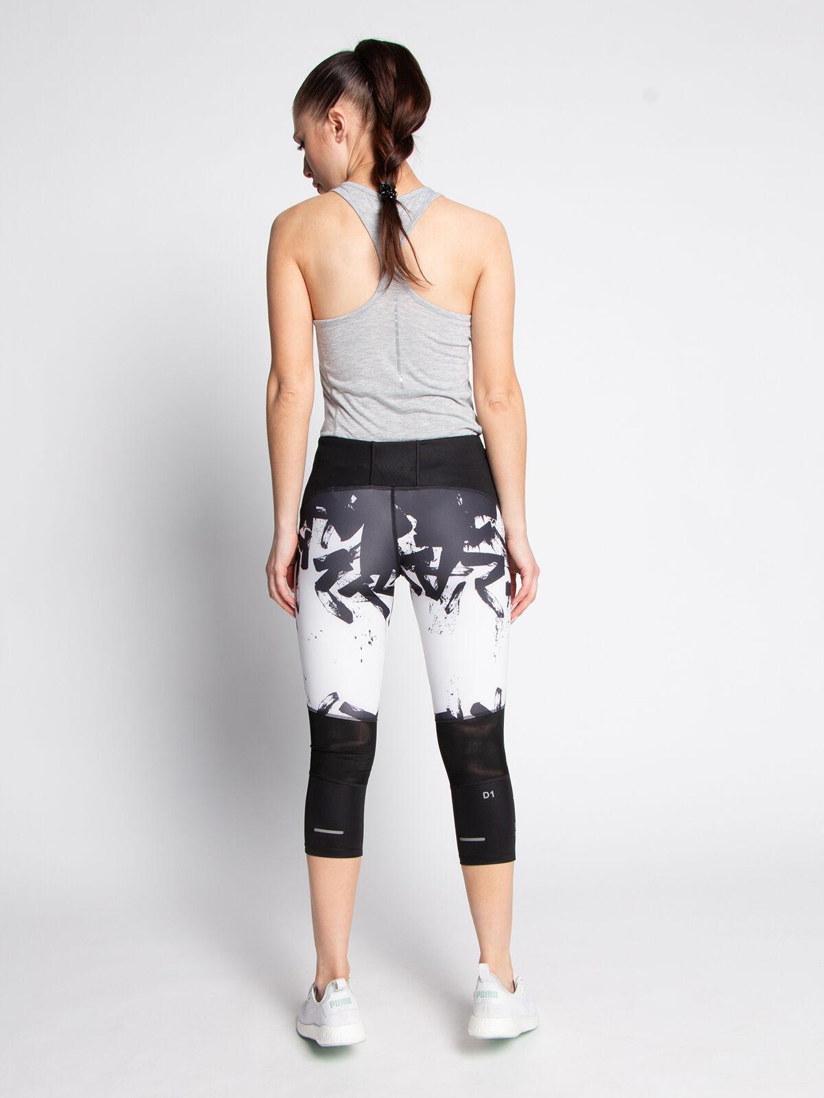 Sport-Leggings